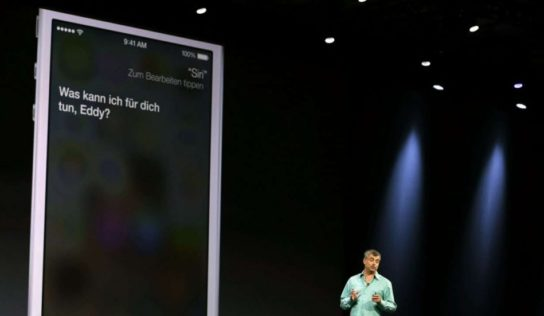 The cutting-edge: Siri up to date in synthetic-Intelligence competition