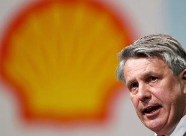 Shell starts production at global's inner most underwater oilfield