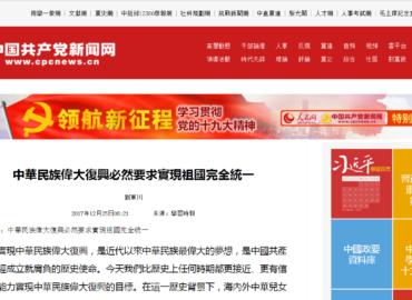 Vast majority of public supports Taiwan's China rules MAC